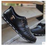 Мужская обувь. Фото 1.