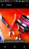 Инструменты для наращивание волос.. Фото 3.