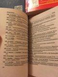 Книги по истории для подготовки к егэ. Фото 2.