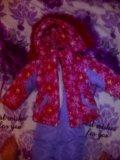 Зимний костюм 3-ка. Фото 1.