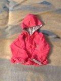 Кардиган куртка и штаны. Фото 2.