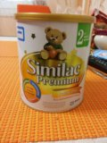 Молочная смесь симилак. Фото 1.