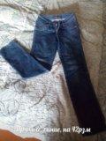 Прямые джинсы. Фото 1.