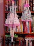 Куклы тильды. Фото 2.