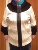 Куртка кожаная 62 размер. Фото 3.