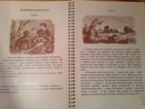 Книги к.д.ушинский. родное слово. детский мир. Фото 2.