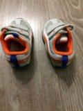 Кроссовки на мальчика. Фото 4.