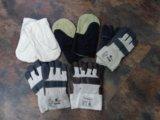 Проф верхонки и перчатки. Фото 1.