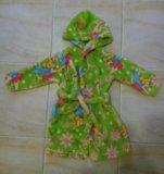 Теплый детский халат. Фото 1.