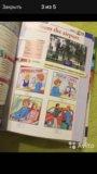 Развивающий английский для детей 13 уроков+ диски. Фото 2.