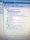 Компьютер для работы. Фото 1.
