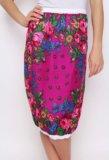 Новая юбка р 52. Фото 1.
