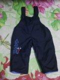 Детские штаны на синтепоне. Фото 1.
