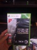Xbox 360 лицензия /обмен. Фото 1.