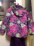 Зимняя куртка для девочки р 134. Фото 2.
