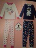 Новые пижамы. Фото 2.