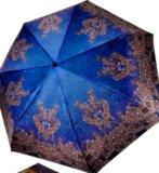 Зонт женский. Фото 1.