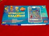 Музыкальная кладовая. интерактивная игра !!!. Фото 1.