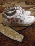 Продаются кроссовки. Фото 1.