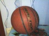 Мяч баскетбольной. Фото 2.