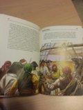 Книга пираты новая. Фото 3.