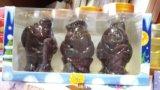 Шоколад цыплята трио шоко-ко 300 гр. в коробочке. Фото 3.