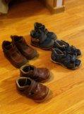Обувь 23р. Фото 1.
