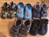 Обувь 18-21р. Фото 1.
