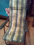 Кресло летнее. Фото 1.