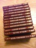 12 томиков великих поэтов. Фото 3.
