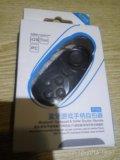 Bluetooth пульт для android и ios 400₽. Фото 1.