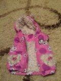 Детская куртка и жилет. Фото 2.