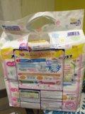 Подгузники merries newborn до 5кг. Фото 2.