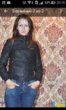 Курточка кожзам. Фото 1.