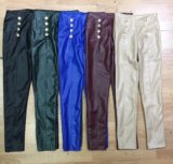 Новые брюки синие. Фото 1.