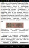 Купюры бумажные 10р.1909г. Фото 3.