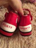 Детские зимние ботиночки. Фото 4.
