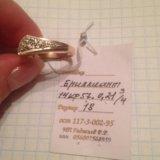 Кольцо с бриллиантами. Фото 2.