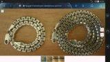 Продам итальянские серебряные цепочки. Фото 1.