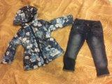 Куртка + джинсы + водолазка новые. Фото 2.