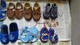 Цена за все. пакет новой обуви для мальчика. Фото 2.