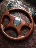 Руль. Фото 1.