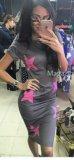 Платье 179. Фото 1.