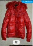 Отличная теплая куртка пуховик. Фото 1.