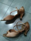 Туфли латина. Фото 2.