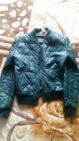 Куртка.  совершенно новое. Фото 1.