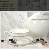 Фарфоровый чайный сервиз из 15 предметов. Фото 2.