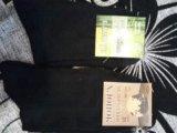 Носки мужские. новые. Фото 1.
