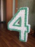 Объемная цифра 4. Фото 3.