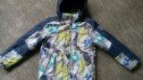Куртка (демисезонная). Фото 1.